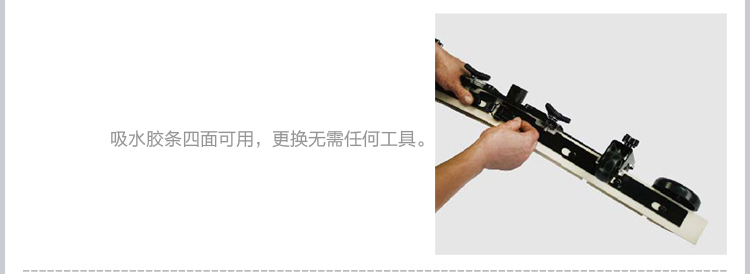 吸水胶条四面可用,更换无需任何工具。
