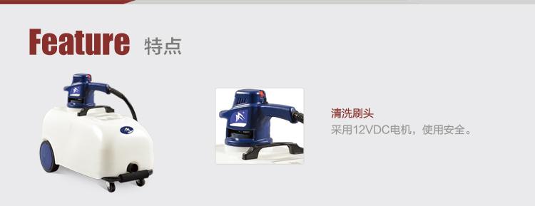 沙发清洗机_沙发清洗机GMS-1特点