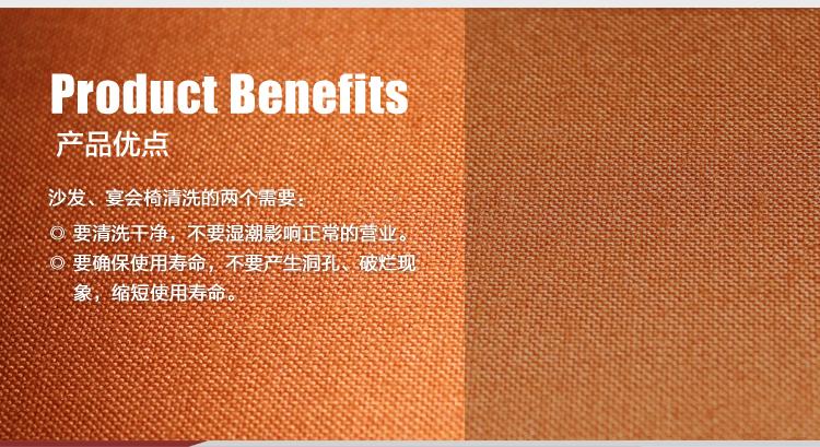 沙发清洗机_沙发清洗机GMS-1产品优点