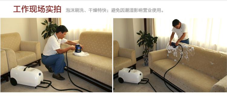 沙发清洗机_沙发清洗机GMS-1工作现场实拍