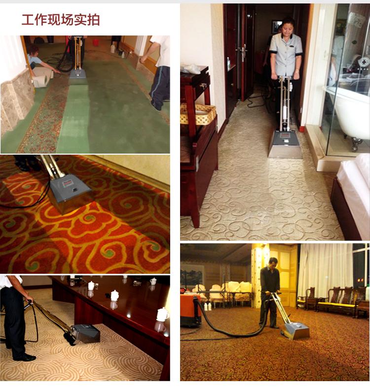 高美地毯清洗机_摆刷式地毯清洗机GM-3/5工作现场实拍