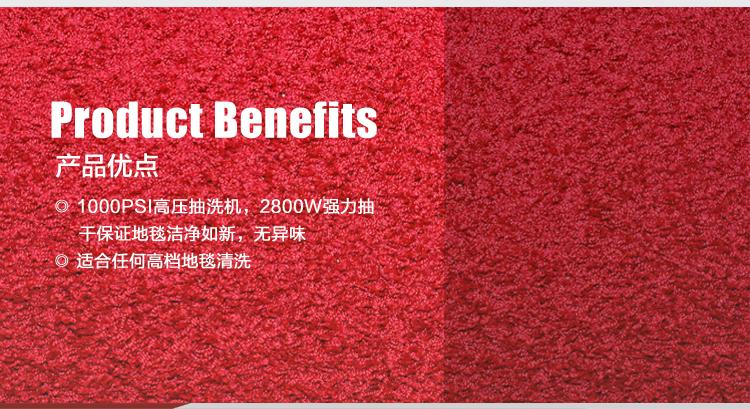 高美地毯喷抽机_地毯高压抽洗机C-4产品优点