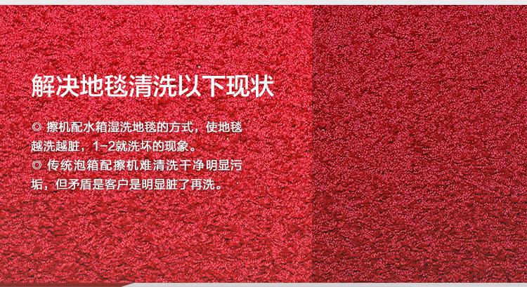 高美地毯清洗机_中心出泡单刷机FB1517/MF-10解决了现在地毯清洗的现状