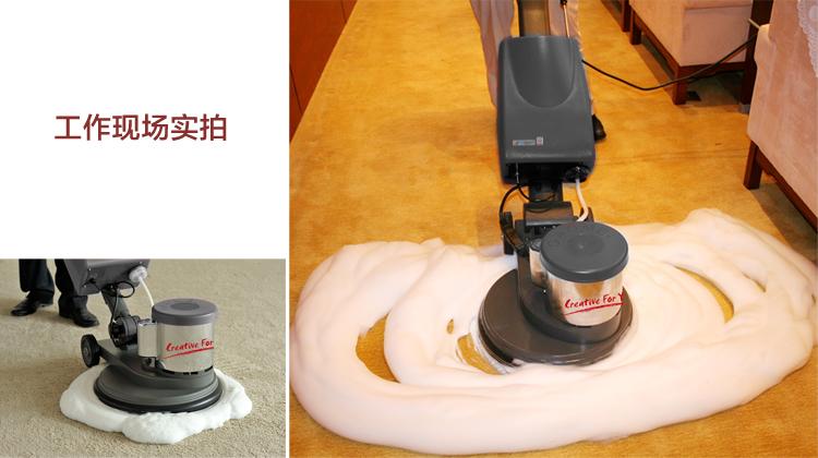 高美地毯清洗机_中心出泡单刷机FB1517/MF-10工作现场实拍