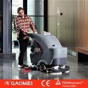 洗地机_洗地机价格_高美全自动洗地机GM85BT