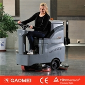 安徽洗地机_安徽洗地机_安徽驾驶式洗地机GM-MINI