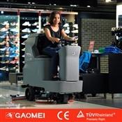 安徽洗地机_安徽洗地机_安徽驾驶式洗地机GM110BT85