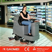 安徽洗地机_安徽洗地机_安徽驾驶式洗地机GM110BT70