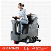 安徽洗扫一体机(GM-RMINI)_安徽扫洗一体机_安徽驾驶式洗扫一体机