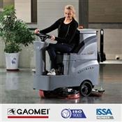 成都洗地机_成都洗地车_高美驾驶式洗地机GM-MINI