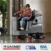 北京驾驶式全自动洗地机_北京全自动驾驶式洗地机GM110BT85