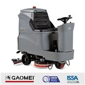 四川洗地车-四川驾驶式洗地机GM110BT70