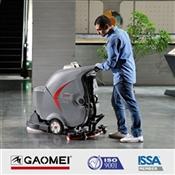 北京拖线式洗地机_北京高美GM50手推式洗地机