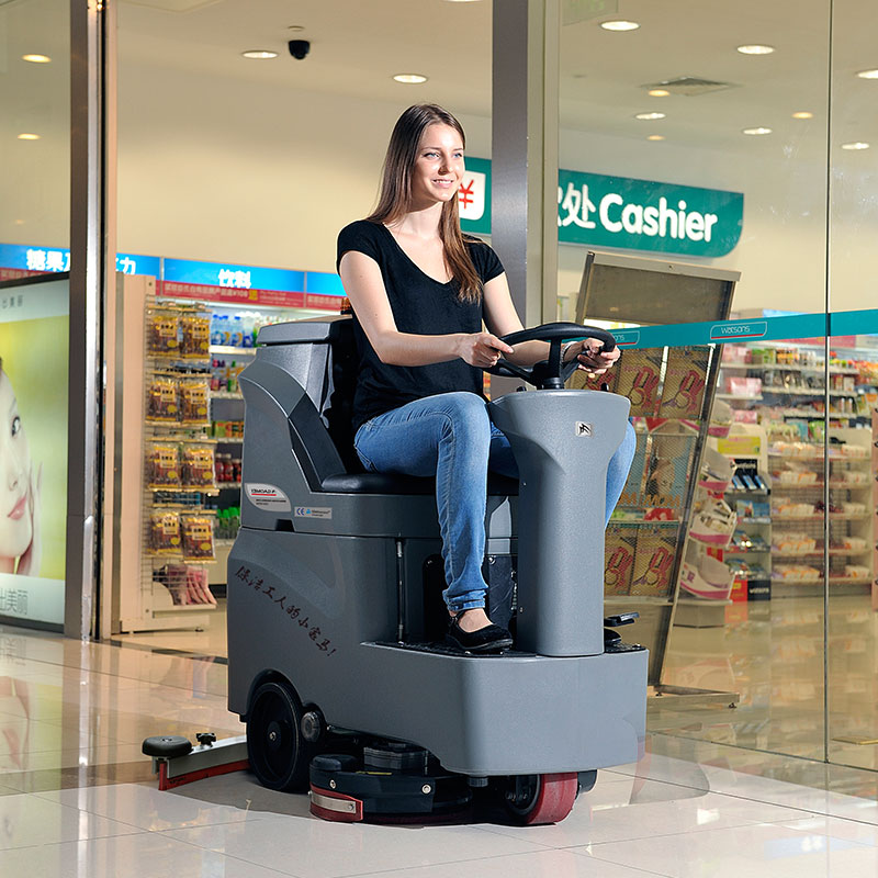 GM-MINI高美迷你洗地车|广州迷你驾驶洗地机