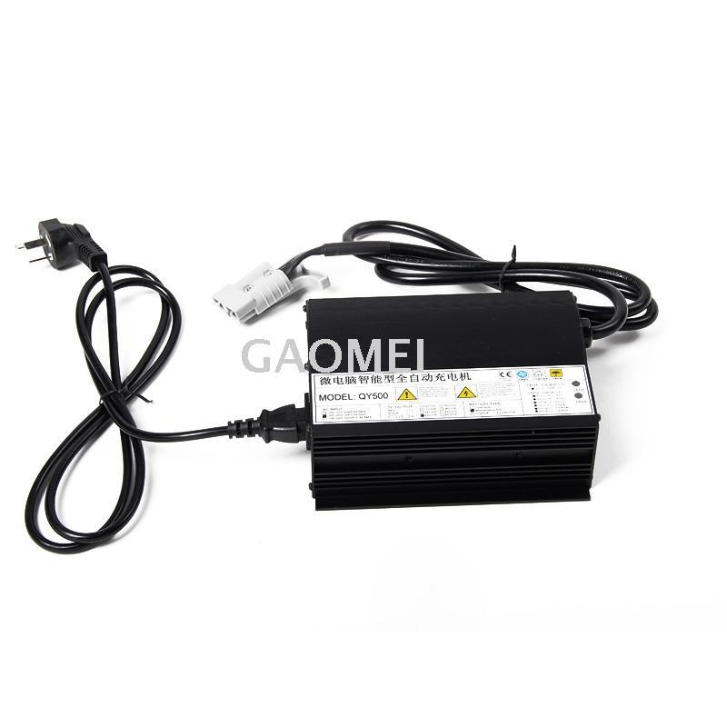 扫地车电池充电器|电源充电器|高美洗地车专用