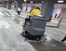 高美洗地机给公司企业带来哪些好处?