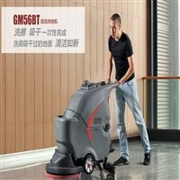 半自动洗地机和全自动洗地机,哪种更好用?