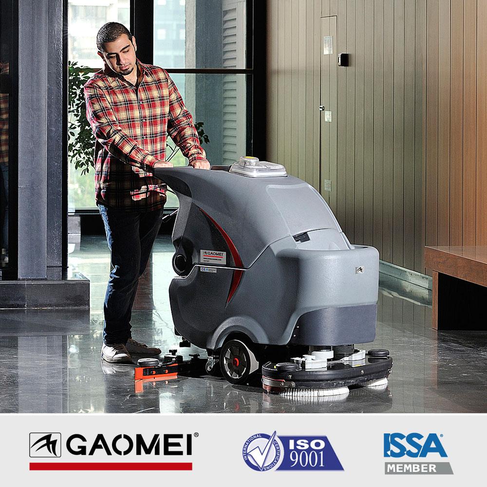 选择洗地机到成都高美