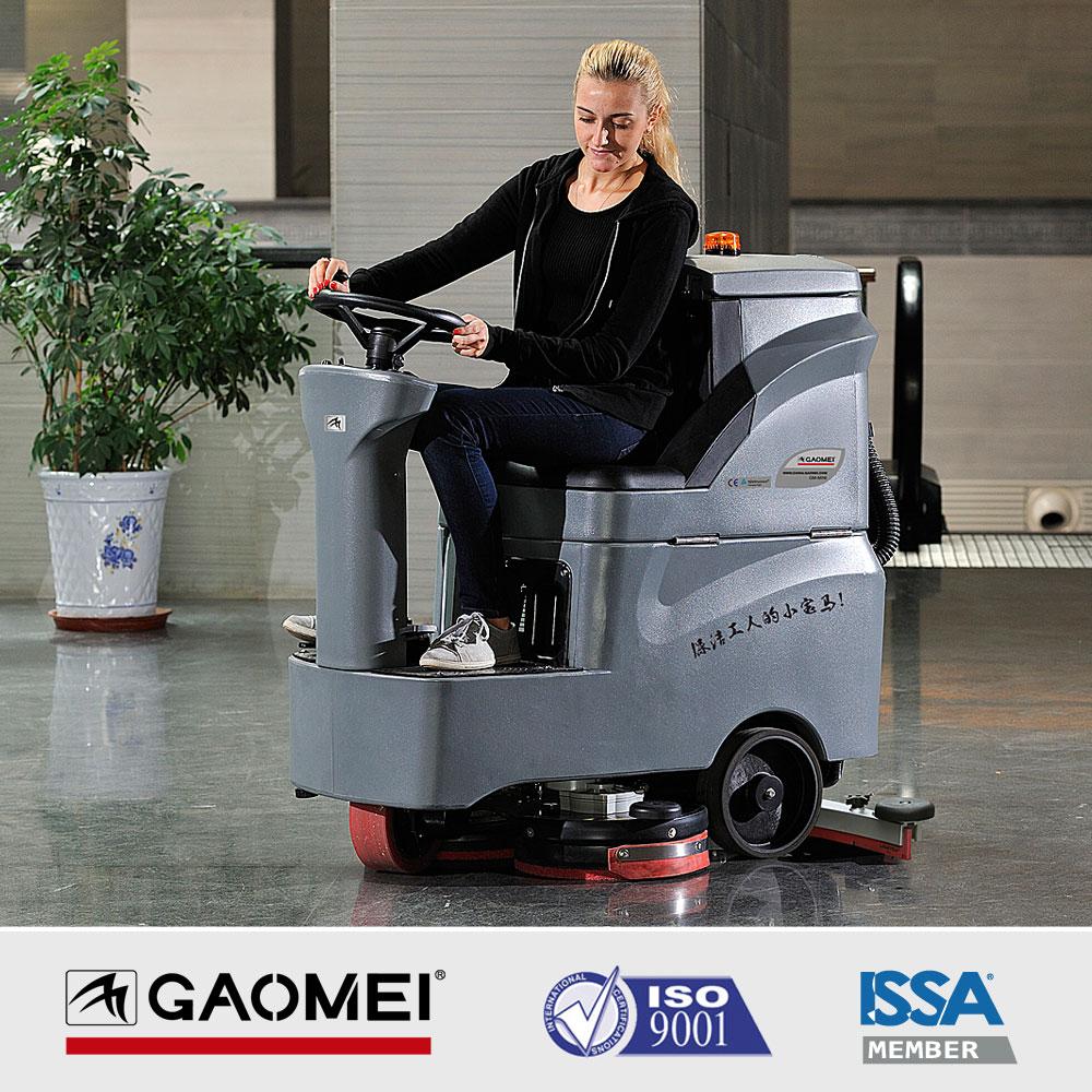 高美迷你洗地车,业界最小尺寸洗地车!