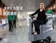 买重庆洗地机最需要考虑的是什么问题