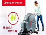 驾驶式洗地机维护保养常识小百科