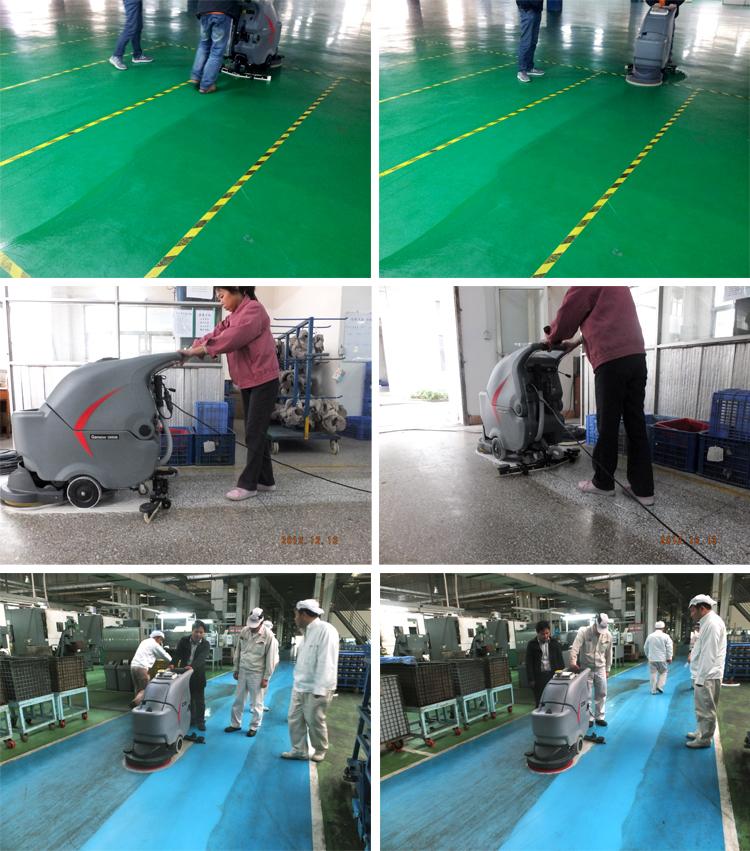 高美GM50B自动洗地机清洗效果