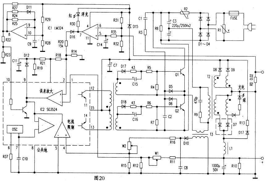 电瓶车充电器电路图坡龙桥兴图纸铁图片